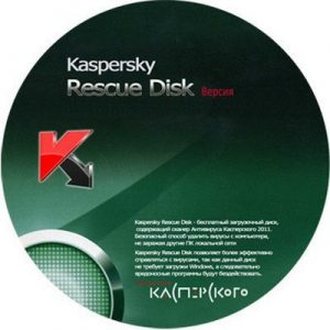 Kaspersky Rescue Disk 18.0.11.0 Crack 2021 With Key Free Full {Patch}